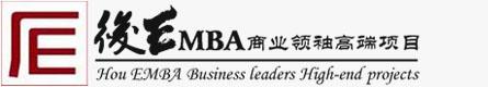 北京大学新商业领袖培育计划官网