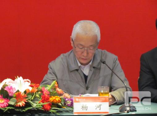 北京大学国学智慧与政商领导力四班
