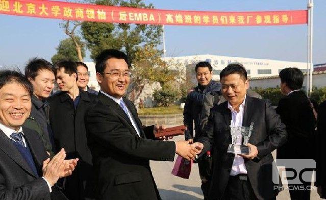 北京大学政商领袖后EMBA皖南之行