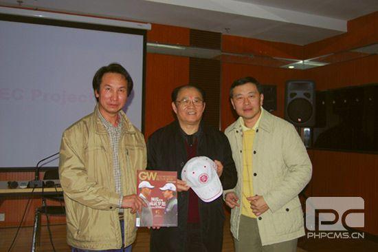 北大总裁班《高尔夫产业与中国政策》课程