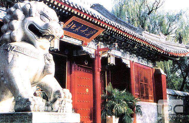 北京大学西门
