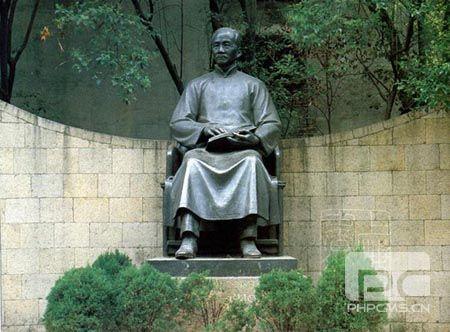 北京大学蔡元培像