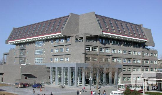 北京大学理科楼