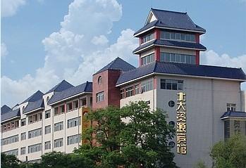 北京资源燕园宾馆