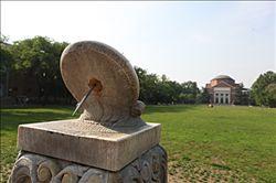 清华大学日晷