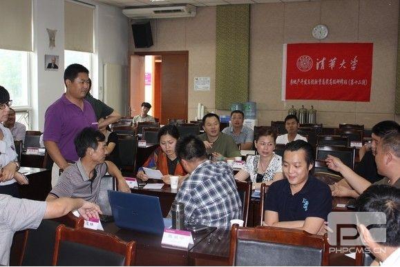 清华大学房地产班-班委选举
