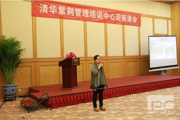 清华大学华商CEO(总裁)研修班举办欢迎酒会