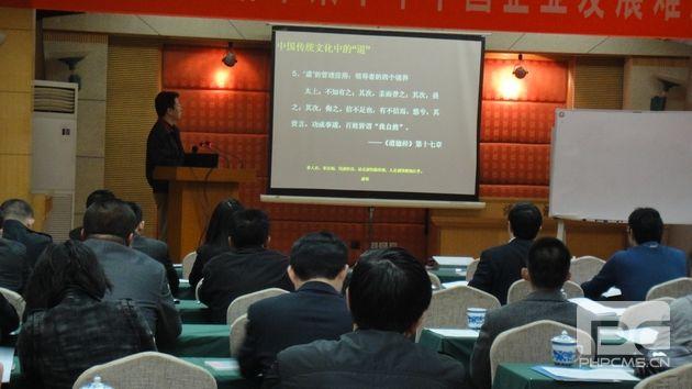 清华大学投融资与房地产班贵州都匀游学侧记