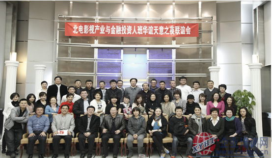 华谊天意影视公司总经理吴毅(第一期班长)分享经营经验