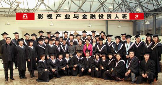第一期学员毕业合影