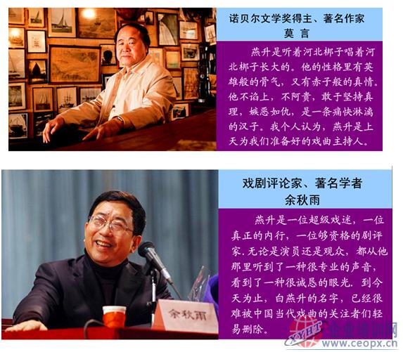 清华大学时代领袖培育计划授课老师介绍