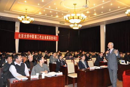 北京大学中国新一代企业家深造项目精彩课堂回放