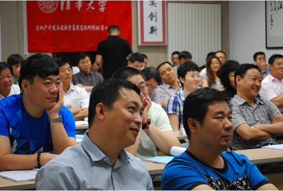清华大学实战型房地产班学员风采