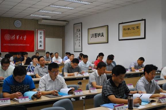 清华大学实战型房地产总裁研修班同学们认真听讲中