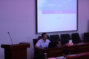北京大学工商管理班 北大工商管理班 北大工商班