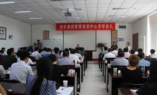 清华大学投融资与资本运作高级研修班往期精彩课堂