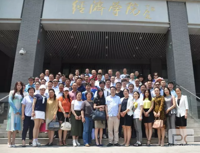北京大学投融资逻辑与模式创新总裁研修班2016.6月课堂风采-企业培训网