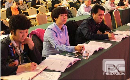 北京大学经营方略总裁研修班---课堂风采