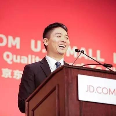 刘强东:我管好十万人的四大原则!