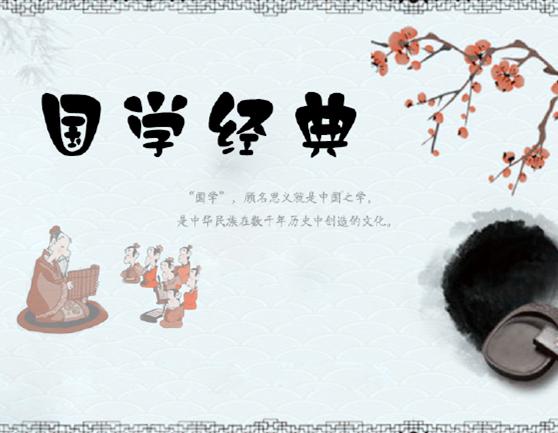 北京大学国学经典精读班【官方报名】