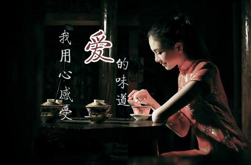 清华女性班 清华大学智慧女性