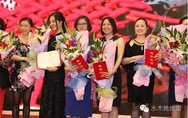 清华总裁班 清华女性班 女性总裁班 卓越女性研修班 清华卓越女性