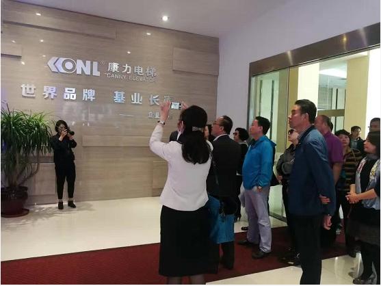 北大后E标杆企业参访(苏州站)第一天走进康力电梯