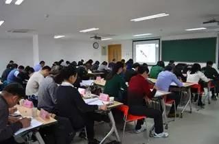 领导力课程 领袖课程 北大心理学课程 管理心理学