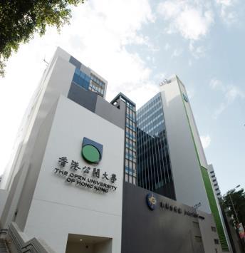 国内学位班 国内MBA学位 香港公开大学MBA 国内工商管理硕士学位 香港MBA学位