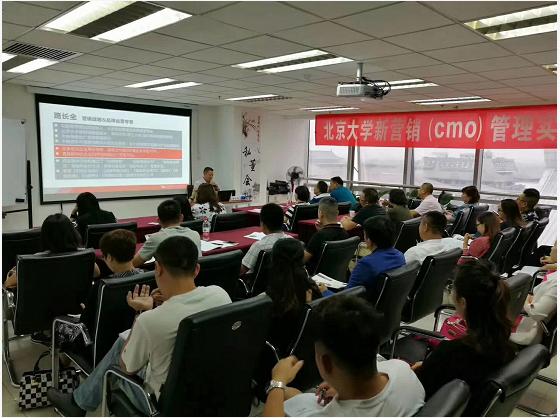 北京大学新营销CMO管理实战高级班,课堂风采!