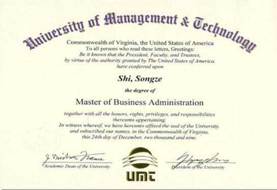北大UMT 国外学位班 国外MBA课程 美国MBA课程