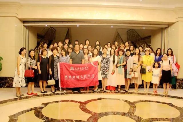 北京大学博雅聚娴女性学堂,2017年8月课堂风采!