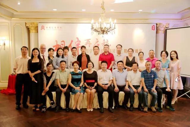 北京大学博雅国学总裁精修班,课堂风采!2017年9月结业晚宴 相伴再启航