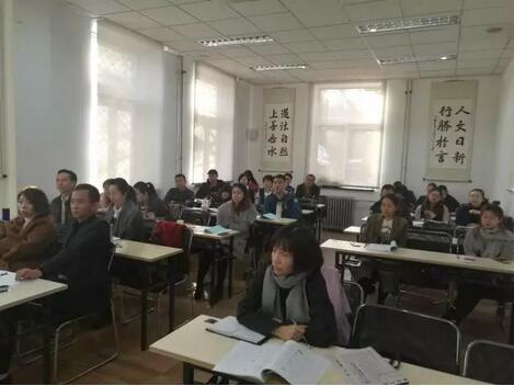 清华大学厚德《工商管理与创新经营高级总裁班》课堂风采 2017年11月