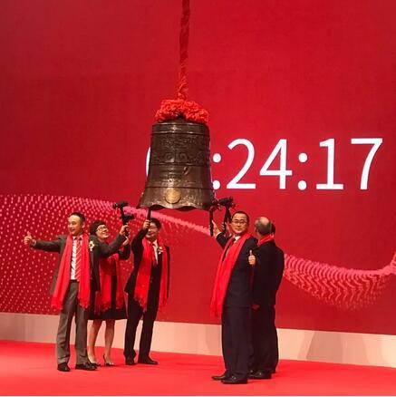 清华大学后EMBA之15班同学企业奥士康开启新征程