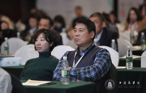 2017年中国地产总裁峰会值得记忆的林林总总