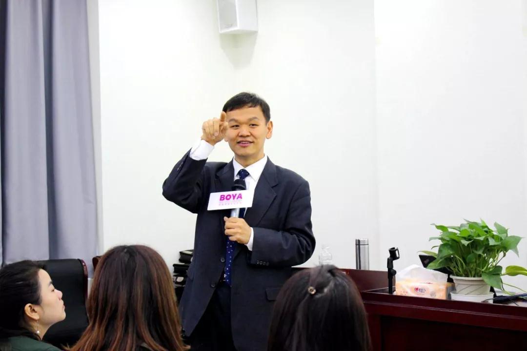 博雅聚娴女性学堂 博雅女性班 北大女性班 博雅女性学堂