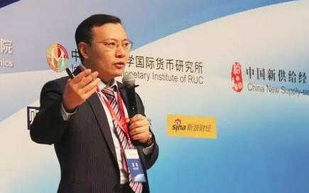 任泽平:新时代,新周期在中国新供给经济学50人论坛一季度峰会演讲