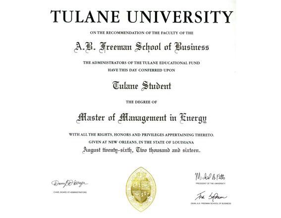 社科院—美国杜兰大学能源管理硕士MBA学位班【2018课程简章】