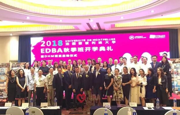 法国蒙彼利埃大学EDBA北京10月《人力资源与企业社会责任》