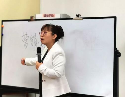 清华大学实战型财务总监班财务报表分析与企业经营决策课程回顾