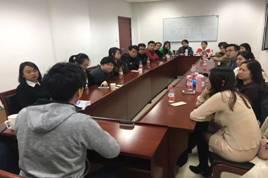 北京大学青年企业家 青年企业家研修班 青年企业家培训