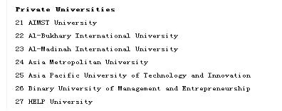 亚洲城市大学MBA班 亚洲城市大学MBA学位班 亚洲城市大学硕士学位班 马来西亚MBA班