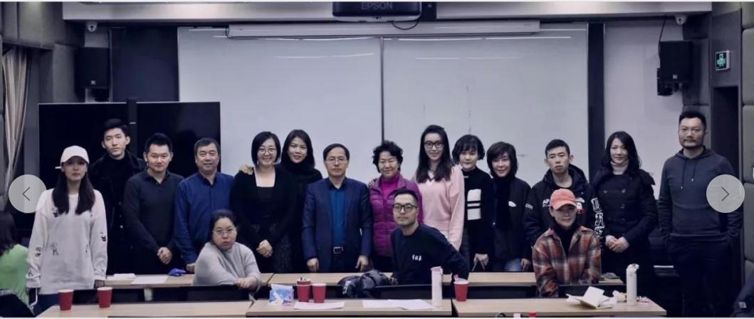 北京电影学院 影视金融班 北影影视金融班 北京电影学院研修班
