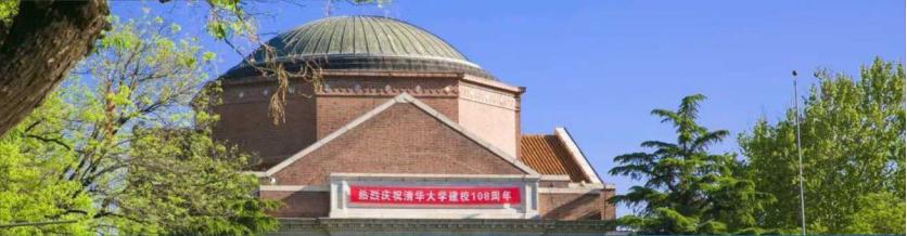 北京工程建设班 EPC总承包班 北京工程咨询班