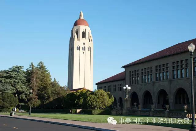 加州商业大学金融EMBA班 加州商业大学金融学位班 加州商业大学金融硕士班 国际学位班 加州商业大学