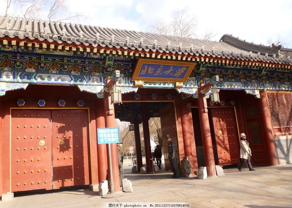 学习北京大学新时代卓越管理与创新经营EMBA班心得