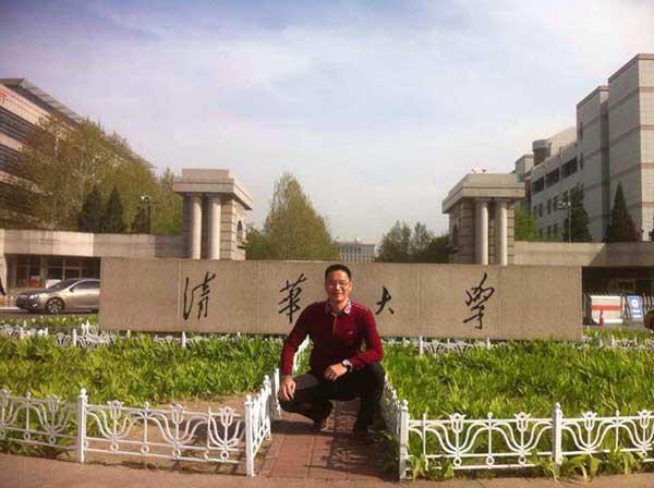 清华UMT工商管理学位班——班级明星 杨远澄