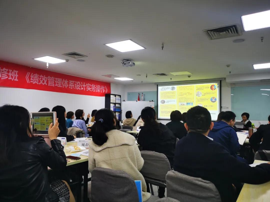 清华大学高级人力资源HRD研修班19期全面绩效训练