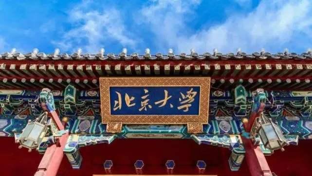 北大企业内训 北大内训定制课程 北京大学企业内训